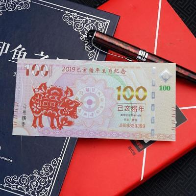 2019 Chinese Pig Year Banknote Commemorative Square Banknote Chinese TOP