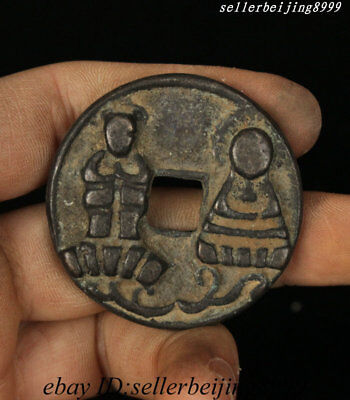 Chinese Bronze Coin Double People Tong Qian Ancient Writing Copper Cash Currency