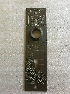 Antique Nashua VICTORIAN Eastlake   Solid Bronze Backplate ,