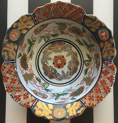 Antique Japanese Blue & Color Porcelain Imari Bowl With Signed