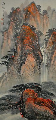 Vintage Chinese Watercolor BEAUTY OF FALL Wall Hanging Scroll Painting Wei Zixi