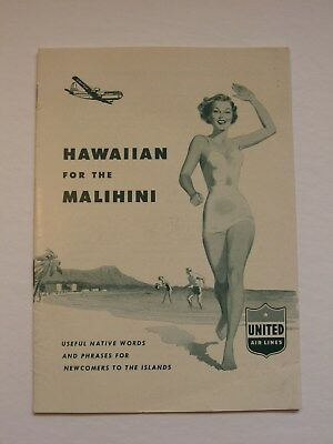Vintage United Air Lines Brochure Hawaiian For The Malihini