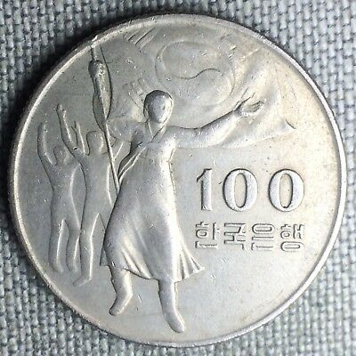 Korea-South 100 Won, 1975 - 1289