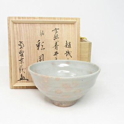 H165: Korean IDO-CHAWAN tea bowl of Joseon style pottery with appropriate glaze
