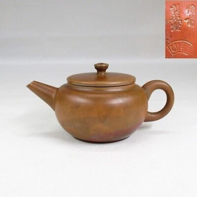 H091: Japanese signed teapot for SENCHA of old BIZEN pottery with very good tone