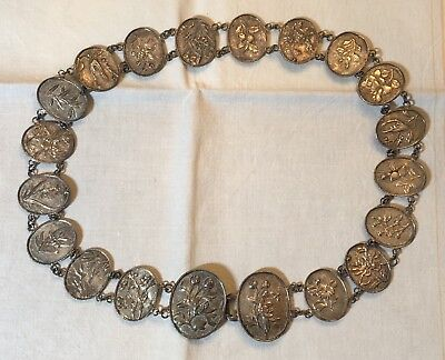 Vintage Asian Chinese? Japanese? Flower Insect Silver Tone Belt