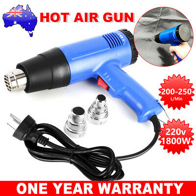 220V Electric Heat Gun Degree Adjustable Temperature Hot Air Heating Tool Nozzle