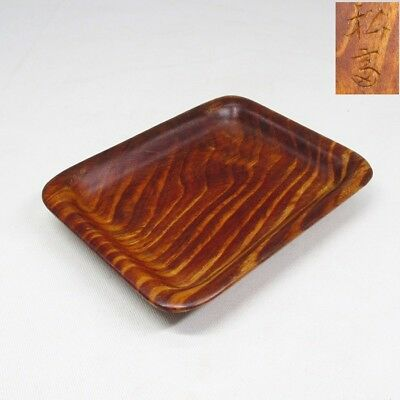 H097: Japanese wooden tray for SENCHA teapot with good grain and maker's sign