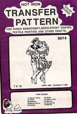 1980's VTG Pretty Punch Embroidery Square Dancers Transfer Pattern 3074