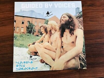Guided by voices - Sunfish Holy Breakfast coloured vinyl lp