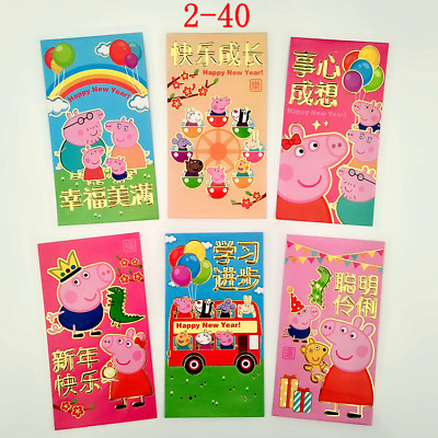 Chinese New Year red packet pocket envelope 6pcs --40