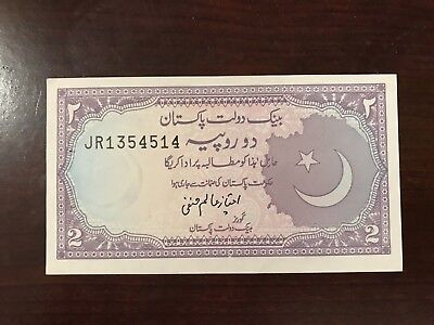 1983-88 Issue Pakistan 2 Rupees Banknote; Crisp, Uncirculated