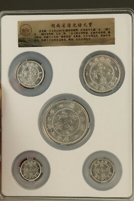 rare  5 pieces qing dynasty China founding copper silver hunan Collect COINS