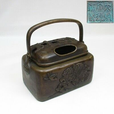 H206: Chinese copper ware hand warmer SHURO as incense burner with name of era