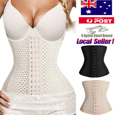 Black Beige Steel Boned Waist Trainer Breathable Waist Cincher Shaper Hook Rows
