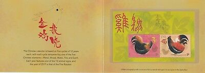 Singapore - 2017 Mnh M/S In Presentation Folder - Year Of The Rooster