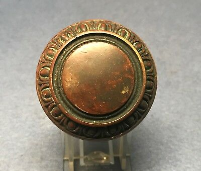 Antique Victorian Eastlake Brass / Bronze Door Knob