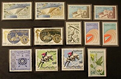Stamp MOROCCO / MOROCCO Stamp - 13 stamps de 1967 n (Cyn25)