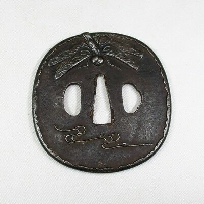 H192: High-class old iron Japanese sword guard TSUBA w/silver work of dragonfly