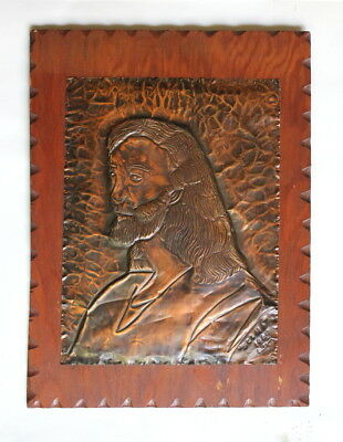 VTG 1960 Jesus Portrait Christian Copper Relief Repousse Wood Mixed Media Art