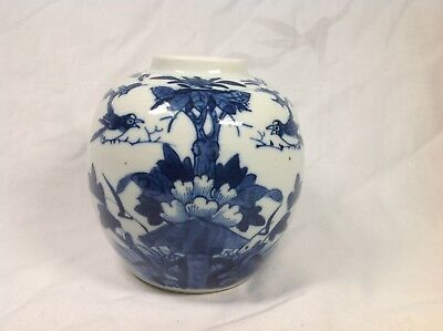 19/20 Th Chinese Blue And White Magpie Brids Jar