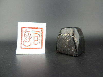 Ancient Chinese Black Shoushan Stone Seal Hand-carved Wax Stamp Seal Signet H