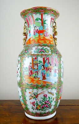 LARGE Antique Chinese Canton Famille Rose Porcelain Baluster Vase 19th Century