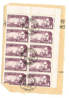 9 Large Blocks of Indian Stamps postmarked day of issue (158)