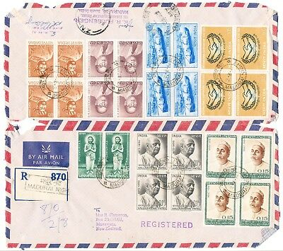 5 Indian Registered Covers with multiple blocks (155)