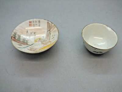 Two Miniature Early 19th Century Chinese Porcelain Bowls circa 1825 (af)