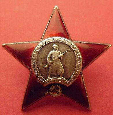 Soviet Russian WW2 ORDER of RED STAR #830394 LOW 6-d Number 1944 Battle Medal