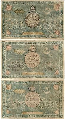 Lot 3 Russia Bukhara Soviet Peoples Republic 5000 Tengas Banknote 1920 VF - XF