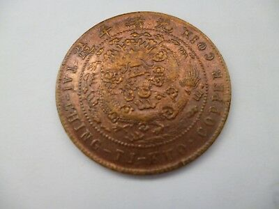 China Empire-General Y#10.4 ca1907 Copper 10 Cash VF