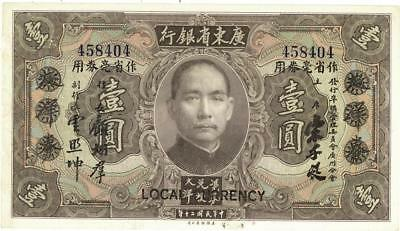 China Kwangtung Provincial Bank $1 Currency Banknote 1931  AU/UNC