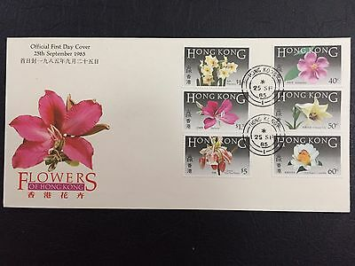 Hong Kong China Stamp 72002 F.D.C. 1985 9/25/85 Native Flowers First Day Cover