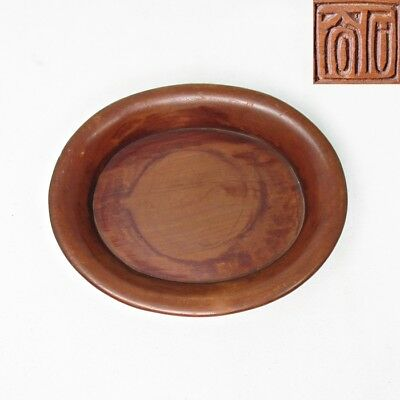 H267: Japanese quality hard wooden tray for SENCHA teapot with maker's sign