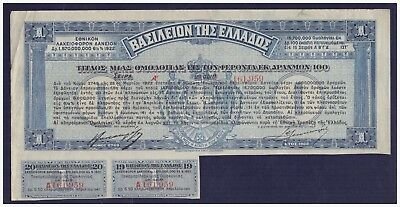 Greece Asia Minor War 1922 National Lottery Loan 1 Bond Of 100Dr. + 2 Coupons