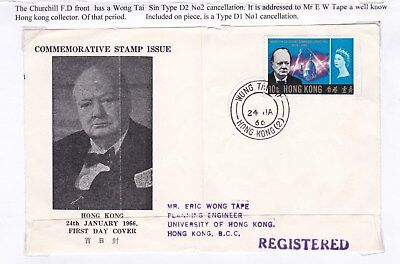 Hong Kong China 1966 FDC Cover with Wong Tai Sin D2 No2 Pmk Only Front