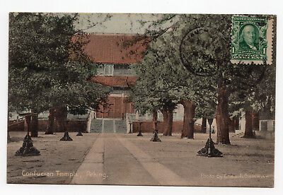 1906 Shanghai China to Illinois US postcard Confucian Temple Peking ID #473