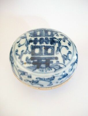Antique Qing Blue & White Porcelain Box - Unsigned - China - Late 19th Century