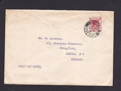 Hong Kong China 1938 KGVI Definitive First Day Cover to GB Rate 15c
