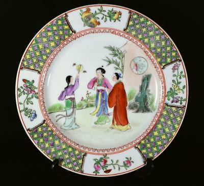 Very Fine Antique Chinese Porcelain Famille Verte Charger Plate 19th Century