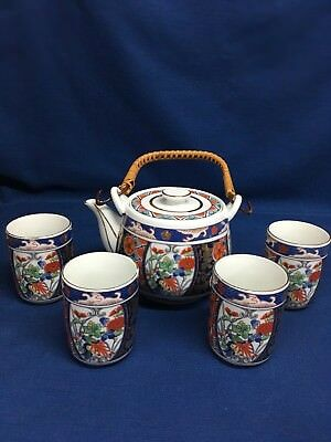 Vintage Japanese Tea Pot Set With 4 Gold Rim Cups