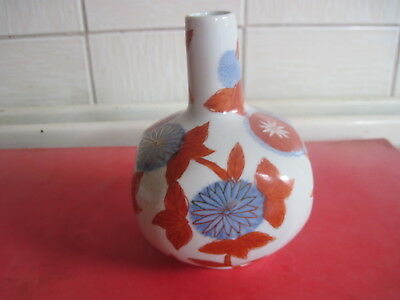 Japanese or Chinese Flower Vase with blue, red and white decoration