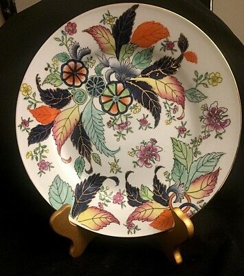 TFF Japanese Porcelain Ware Decorative Plate Hand Decorated In Hong Kong -Floral