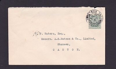 b Hong Kong China 1938 Used Cover to Small Town Shameen Canton w/ Stamp Duty 5c