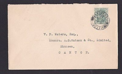 c Hong Kong China 1938 Used Cover to Small Town Shameen Canton w/ Stamp Duty 5c