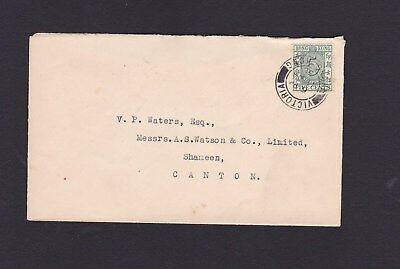 a Hong Kong China 1938 Used Cover to Small Town Shameen Canton w/ Stamp Duty 5c