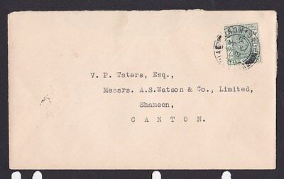 d Hong Kong China 1938 Used Cover to Small Town Shameen Canton w/ Stamp Duty 5c