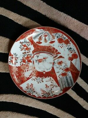 Japanese Meiji With Kutani Flower Pattern & Decor Antique Red White Gold Floral